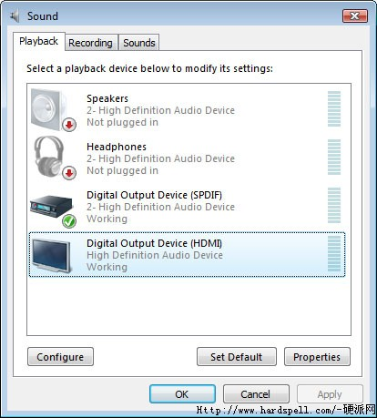 ati_hd_audio_utility