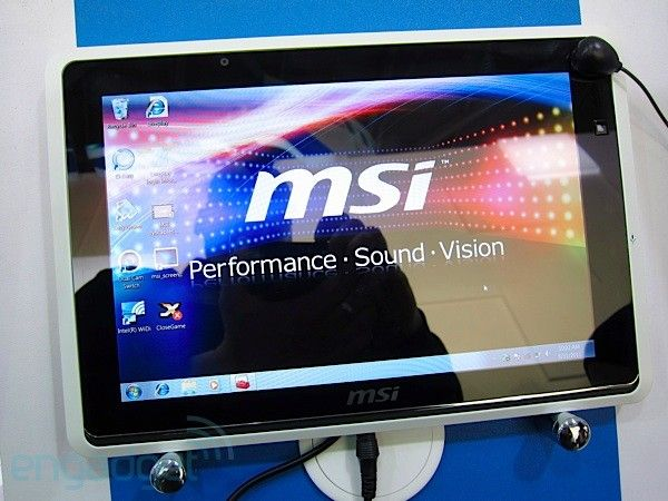 MSI_windpad120W_1