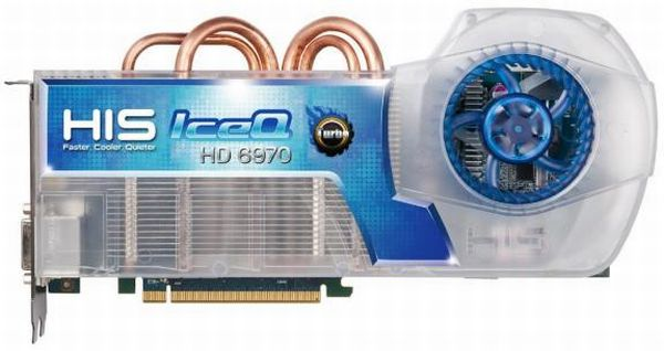 his_HD6970IceQ_2