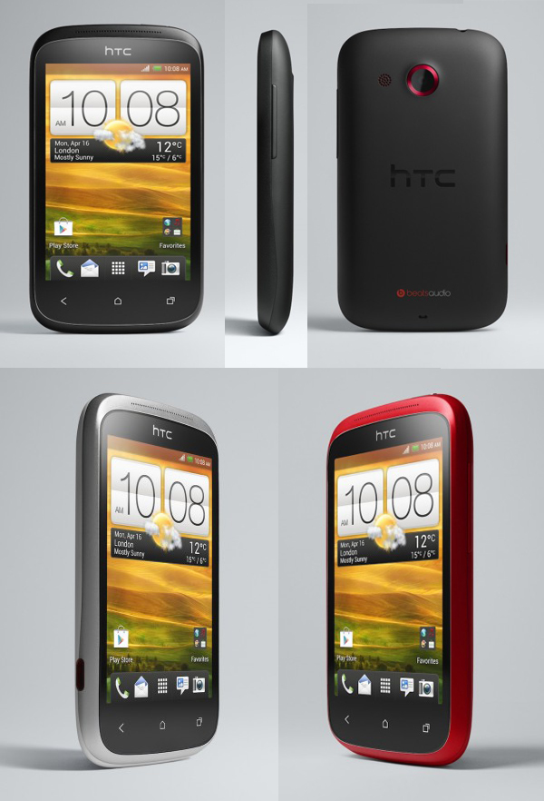 htc desirec 1