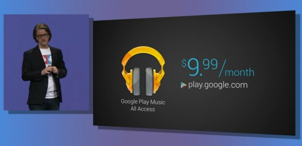 google playmusicallaccess1