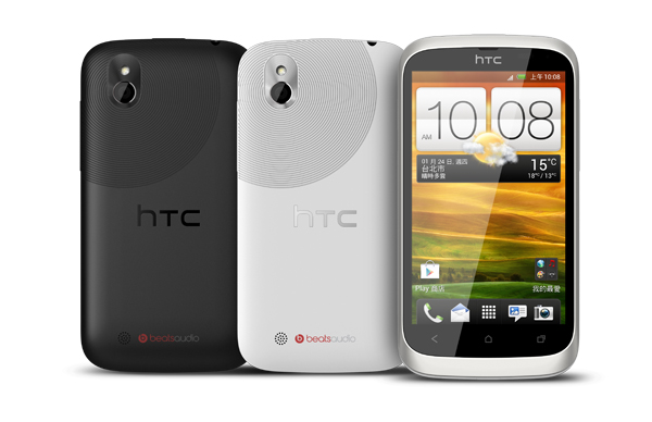 htc desireU 1