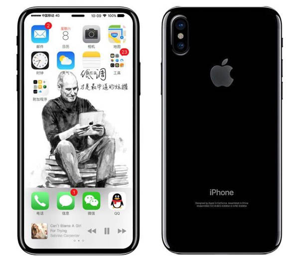 iphone 8 ifanr rendering back