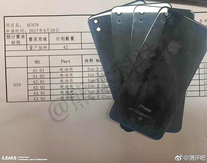 weibo iphone se n79 prototype