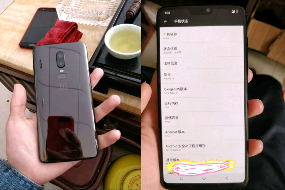 OnePlus 6 Specs and Images leaked, breaks every benchmark record
