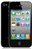 iphone 4_logo