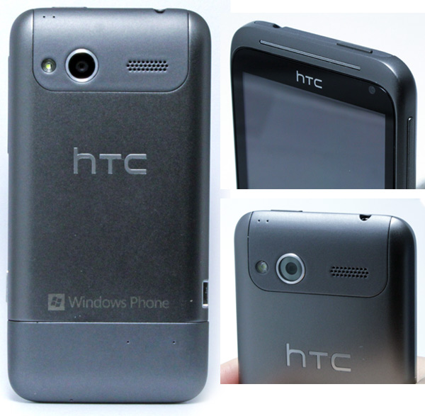 HTC htc1 phone cases : 25073 Htc Windows Phone Radar Testedon Windows Phone Light Background ...
