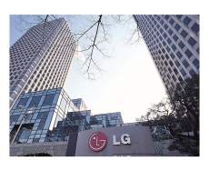 LG set to release super flagship