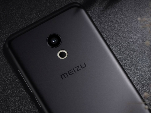 Edge screen Meizu might be coming soon