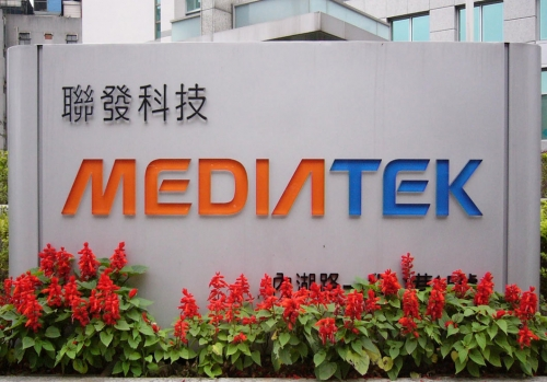 Helio P20 will be Mediatek 16nm SoC