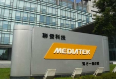 Mediatek will meet its guidance