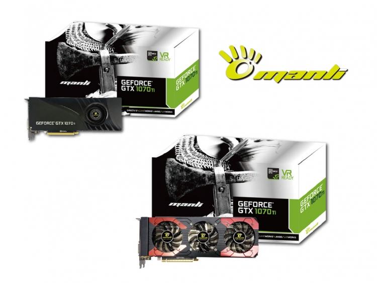 Manli shows its Geforce GTX 1070 Ti lineup