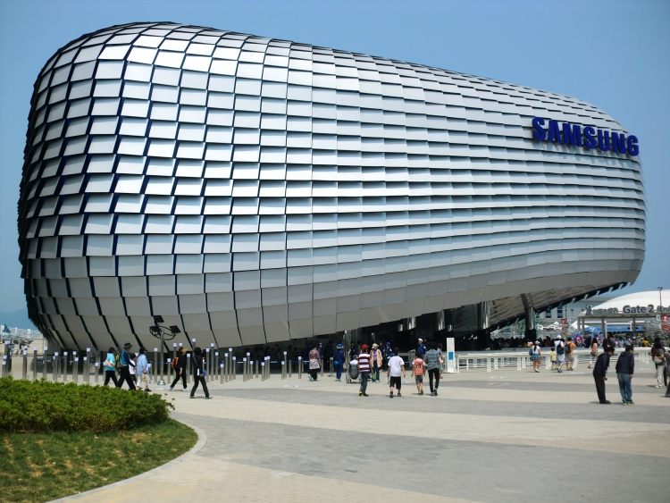Samsung springs surprise with Q2 operating profit of W8T