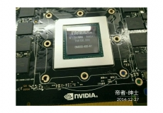 Possible new GTX Titan PCB pictured