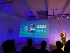 Qualcomm to ship 932 milion MSM chips