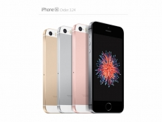 Apple's 4-inch iPhone SE arrives March 31st