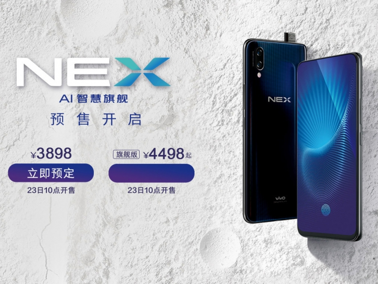 Vivo NEX S, NEX A launched with pop-up selfie cameras