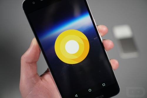 Android 8 O is nearly here
