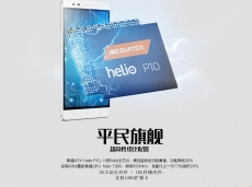 Lenovo K5 Note officially out