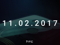 HTC is such a tease