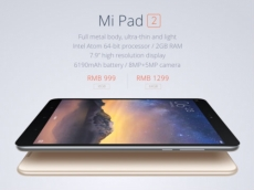 Xiaomi Mi Pad 2 listed, Black Friday deals in tow