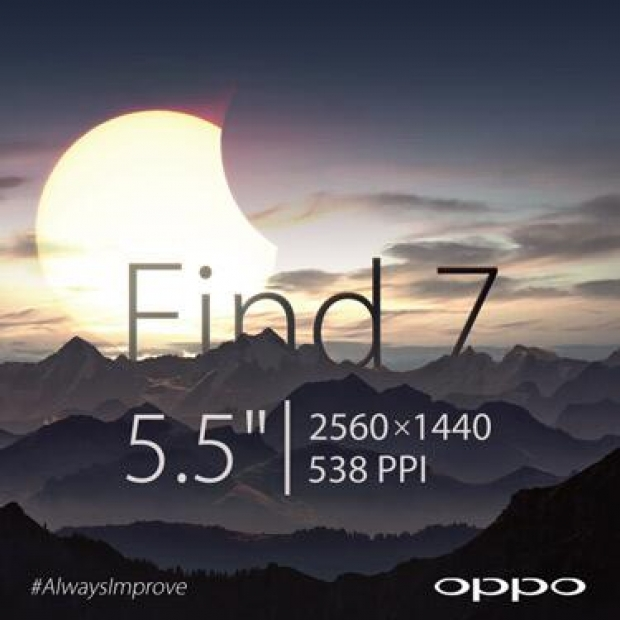 Oppo Find 7 to have 5.5-inch 2K screen