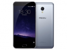 Meizu MX 6 is 5.5 inches tall