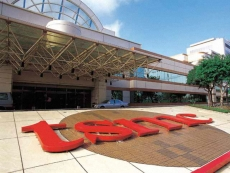 TSMC expects 10nm volume production in 2017