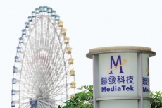 MediaTek expects 10 per cent revenue increase