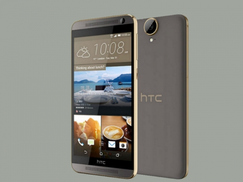 HTC One E9+ has 2K screen, live in China