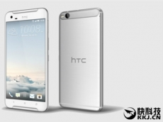 HTC One X10 packs a Helio P10