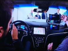 Qualcomm to tackle car infotainment market in 2016