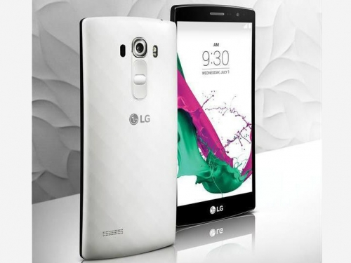 LG G4S is LG family's newest member