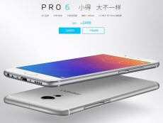 Meizu Pro 6 is officially out