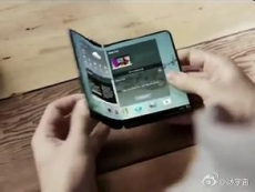 Foldable smartphone out after Christmas