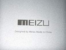 "Alleged ""iPhone 7"" is actually a Meizu Pro 6"
