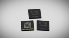 Samsung builds 256GB embedded memory