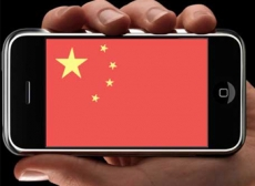 China smartphone sales fall five percent