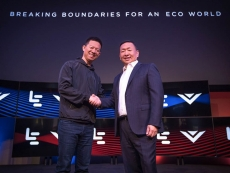 LeEco decides not to acquire Vizio