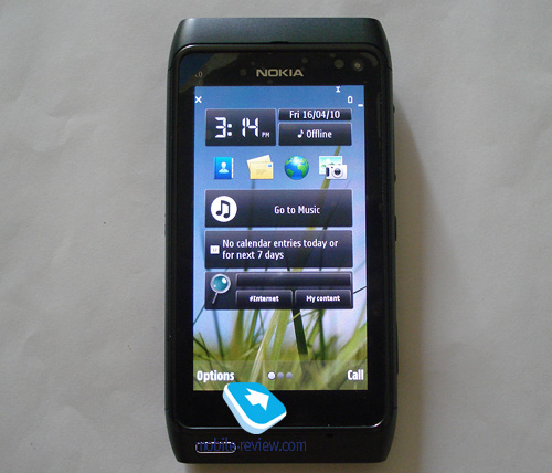 Nokia files legal action against lost N8 smartphone prototype
