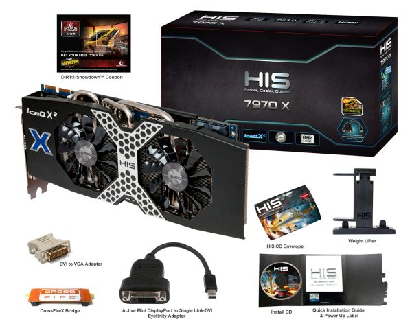 his hd7970X 1