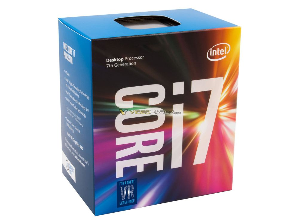intel Kabyretailboxes 1