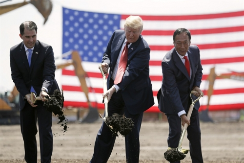Foxconn's Gen 10.5 LCD factory in Wisconsin does not exist