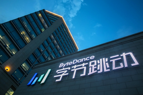 ByteDance wants to buy CMGE Technology Group