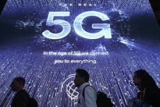 German 5G bids hit six billion euro