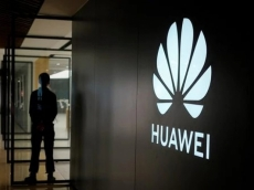 Huawei will build a billion-pound optoelectronics R&D