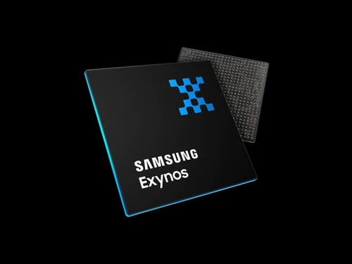 Samsung and AMD about to announce custom GPU