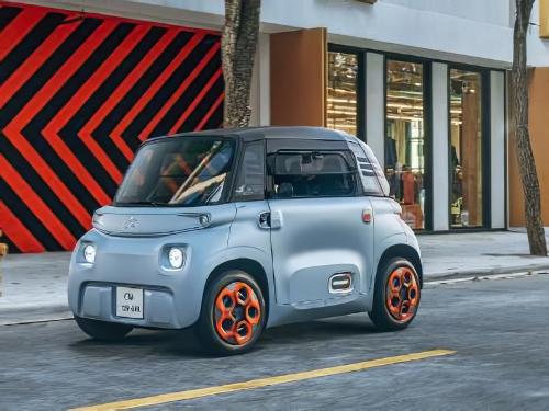 Citroen releases a cheap tiny electric car