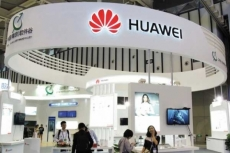 Huawei sold 200 million phones