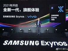 Samsung releases new Exynos 1080 SoC